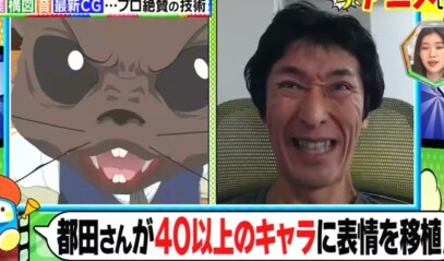 林修の今でしょ講座 プロが選ぶ日本アニメの歴史を変えたすごいアニメ14作品 BEASTARSのキャラの表情