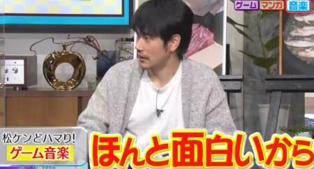 櫻井・有吉THE夜会 松山ケンイチのゲーム音楽好きが爆発。オクトパストラベラー大好き