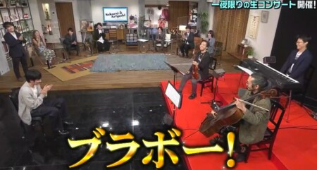 櫻井・有吉THE夜会 松山ケンイチのゲーム音楽好きが爆発。生コンサートにブラボーと拍手