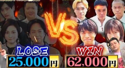 10万円でできるかな 2021春 スクラッチ宝くじの当選結果とゲスト出演者まとめ