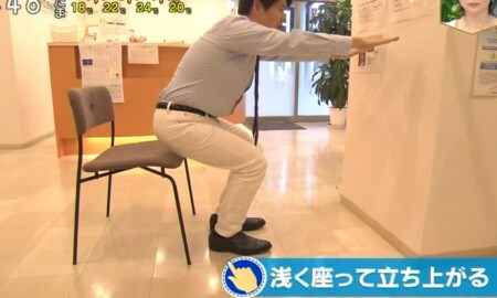 NHKあさイチ マスク不調改善SP 口呼吸・かくれ酸欠を解消する肺活トレーニング用スクワットのやり方 イスを使う場合