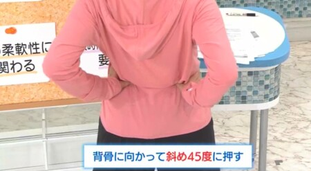 NHKあさイチ 腰は背骨に向かって斜め45度に押す 2段階のファシアケアで腰痛・膝の痛み改善の詳しいやり方、新常識は?