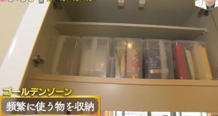 NHKあさイチ 3日間で完成!二度と散らからない・リバウンドしない片付け術のやり方は?手の届く範囲ゴールデンゾーン