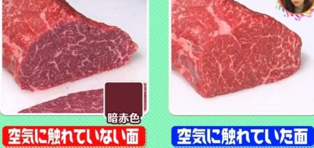 お肉が鮮やかな赤色になるのは空気に触れて酸化するから チコちゃんに叱られる