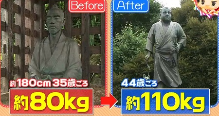 なぜ西郷隆盛の銅像は犬を連れている?糖質制限ダイエット中だった?チコちゃんに叱られる