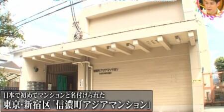 アパートとマンションの違いは?英語&法律上の定義とは?日本初マンションと名づけられた信濃町アジアマンション チコちゃんに叱られる