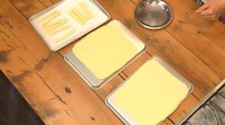 グレーテルのかまど 名探偵コナンのレモンパイレシピの作り方 パイ生地は4つのパーツに分けて用意