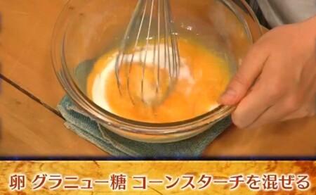 グレーテルのかまど 名探偵コナンのレモンパイレシピの作り方 レモンカードの作り方 卵、グラニュー糖、コーンスターチを合わせる