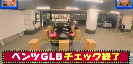 ジロジロ有吉 藤田ニコルが購入した愛車ベンツとは?車庫入れシミュレーション無事終了