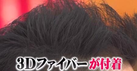 ホンマでっか 薄毛隠しスプレーCAX(カックス)をブラマヨ小杉が体験!その衝撃の効果は?3Dファイバーが付着して太毛に