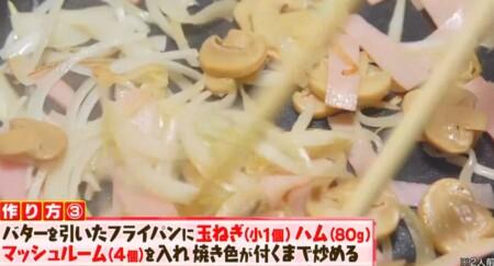 マツコの知らない世界 及川光博が紹介する美味しいナポリタンは?スペシャルナポリタンの作り方 具材を炒める