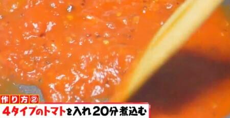 マツコの知らない世界 及川光博が紹介する美味しいナポリタンは?スペシャルナポリタンの作り方 4種類のトマト