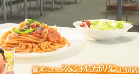 マツコの知らない世界 及川光博が紹介する美味しいナポリタンは?ミッチーが一番食べた一皿 喫茶レインボーのスペシャルナポリタン