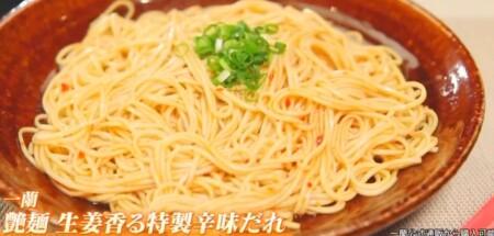 マツコの知らない世界 汁なし袋麺で話題のインスタント麺一覧 一蘭 艶麺 生姜香る特製辛味だれ
