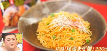 マツコの知らない世界 汁なし袋麺で話題のインスタント麺一覧 尾道まぜ麺
