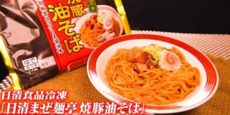 マツコの知らない世界 汁なし袋麺で話題のインスタント麺一覧 日清まぜ麺亭 焼豚油そば
