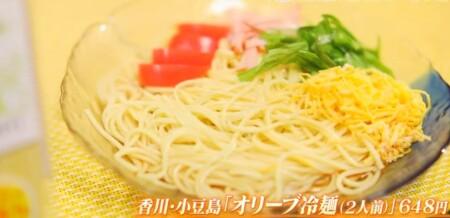 マツコの知らない世界 汁なし袋麺で話題のインスタント麺一覧 香川県・小豆島 オリーブ冷麺