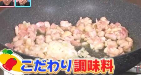 博士ちゃん 世界の激うま調味料第3弾で話題になったスパイス4種類 オムライスのレシピ 鶏肉