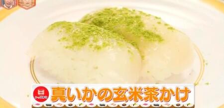 林修のニッポンドリル かっぱ寿司おすすめちょい足しアレンジメニューランキングベスト5の作り方 第5位真いかの玄米茶かけ