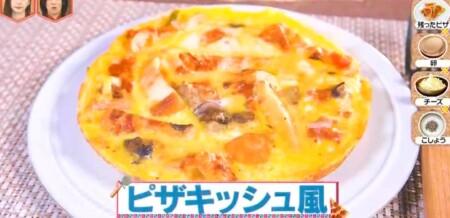 林修のニッポンドリル ドミノピザの簡単リメイクメニューレシピランキングベストの作り方 第3位ピザキッシュ風