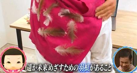 羽と羽根の違いは?エヴァの残酷な天使のテーゼの歌詞はおかしい?チコちゃんに叱られる(日本語ってややこしいクイズ)