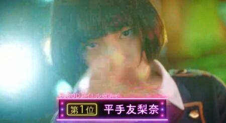 MUSIC BLOOD 日向坂46が選ぶ最強アイドルランキング第1位は平手友梨奈 ブラッドアイドル総選挙結果