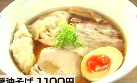 かりそめ天国 オカリナがマツコに紹介したワンタン麺が美味しいラーメン店ランキング 北品川 中華そば 和渦TOKYO