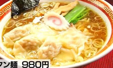 かりそめ天国 オカリナがマツコに紹介したワンタン麺が美味しいラーメン店ランキング 巣鴨 麺創庵 砂田