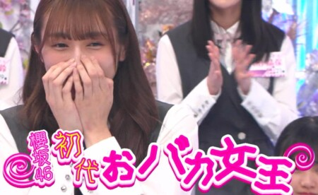 そこさく 2021年 櫻坂46メンバーの学力テストランキング最新版まとめ!初代おバカ女王は渡辺梨加