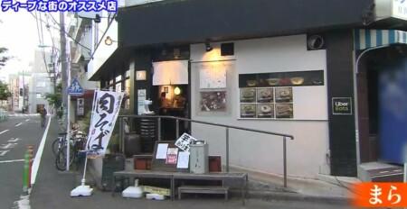 アメトーク 高円寺芸人の出演者&話題になったお店一覧。おすすめ行きつけ店は?三四郎小宮 まら