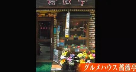 アメトーク 高円寺芸人の出演者&話題になったお店一覧。おすすめ行きつけ店は?三四郎小宮 グルメハウス薔薇亭