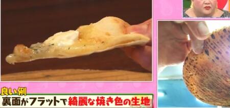マツコの知らない世界 冷凍ピザ・チルドピザの世界でピザ職人に紹介されたピザ一覧 良いピザの条件は生地の立ち上がり