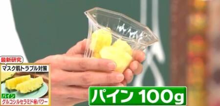 林修の今でしょ講座 バナナvsリンゴvsパイナップルを徹底比較!美肌にはパイナップル 1日100gのパイナップルの量の目安