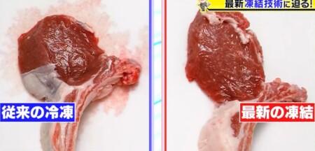 林修の今でしょ講座 ラム肉vs牛肉vs豚肉vs鶏肉を徹底比較!ラム肉の臭みは冷凍技術の差