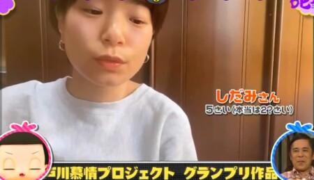 江戸川慕情のグランプリ作品は作曲しだみさんのメロディーに決定 チコちゃんに叱られる