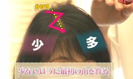 NHKあさイチ 女性の薄毛の原因と対策 薄毛専門美容院の髪型テクニック クシでジグザグに髪を取って分け目を消す