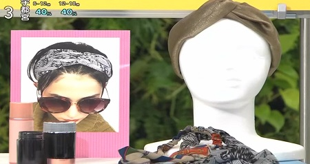 NHKあさイチ 女性の薄毛の原因と対策 薄毛専門美容院の髪型テクニック ヘアバンドの活用