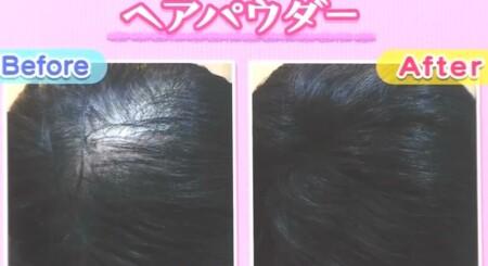 NHKあさイチ 女性の薄毛の原因と対策 薄毛専門美容院の髪型テクニック ヘアパウダーで薄毛隠し