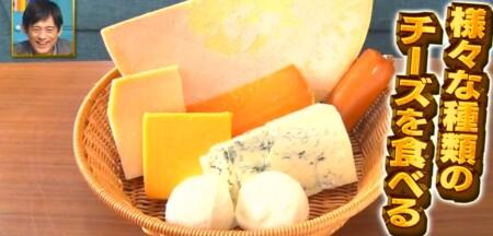 それって実際どうなの課 チーズを大量に食べるチーズダイエットの効果は?チーズの食べ方は自由