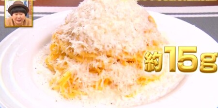 それって実際どうなの課 チーズを大量に食べるチーズダイエットの効果は?食事メニュー クアトロフォルマッジ