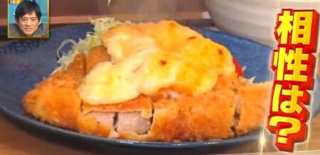 それって実際どうなの課 チーズを大量に食べるチーズダイエットの効果は?食事メニュー ラクレットチーズとんかつ