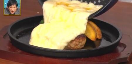 それって実際どうなの課 チーズを大量に食べるチーズダイエットの効果は?食事メニュー 倍々チーズハンバーグ定食