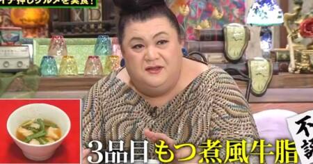 アウトデラックス 餅田コシヒカリの牛脂グルメ3品 もつ煮風牛脂
