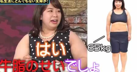 アウトデラックス 餅田コシヒカリの牛脂愛 牛脂で65kgから100gにリバウンド