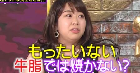 アウトデラックス 餅田コシヒカリの牛脂愛