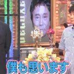 ダウンタウンDX 浜田雅功が「別格」と大絶賛する高島彩の神進行の凄さとは?