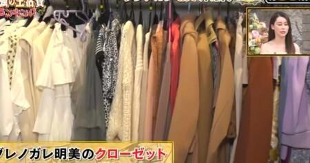 ダレノガレ明美の洋服代は1か月60万円 クローゼットの中身
