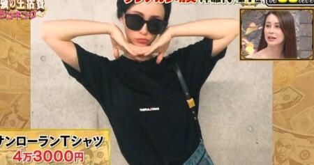 ダレノガレ明美の洋服代は1か月60万円 最近買ったサンローランのTシャツは4万超