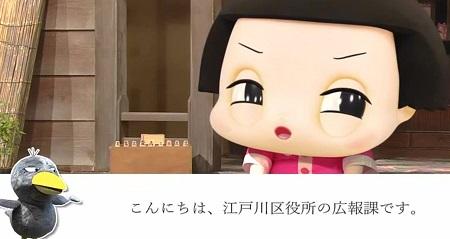 チコちゃんに叱られる 江戸川慕情の歌に江戸川市役所から連絡が!新プロジェクトの予感?