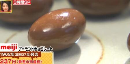 ニッポン視察団2021夏 外国人が選ぶ最強ジャパンスイーツランキングベスト40 第25位 明治アーモンドチョコレート